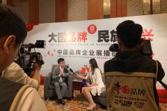 """租享购CEO冯奇受邀参加""""中国品牌企业展播征选"""