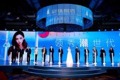 Angelababy+亚洲小姐+日本设计大咖齐助阵!见证冠
